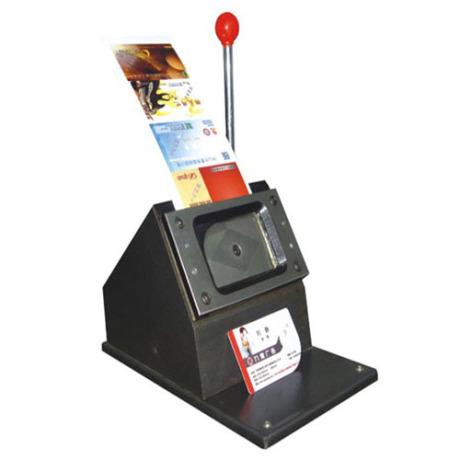 PVC Card cutter 3