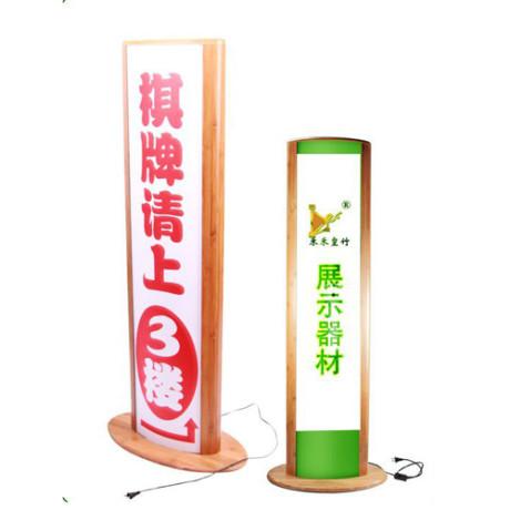 Big Stand Light Box ECO-17_1