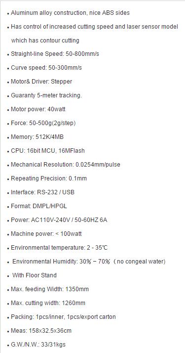 Seron-1350 Specification