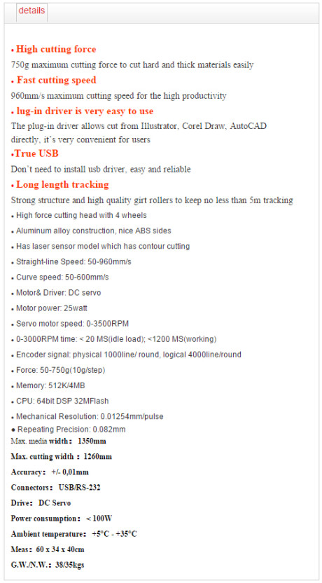 Seron-1350S Specification